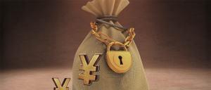 夫妻離婚共同財產分割原則是什么