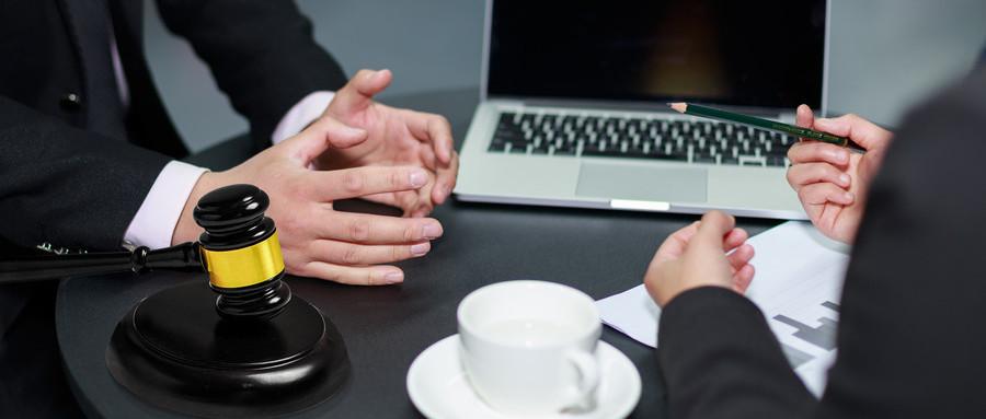 诉前财产保全复议申请书怎么写