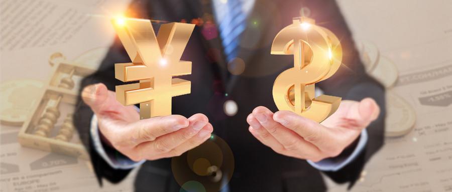 个人房屋抵押贷款流程怎么走