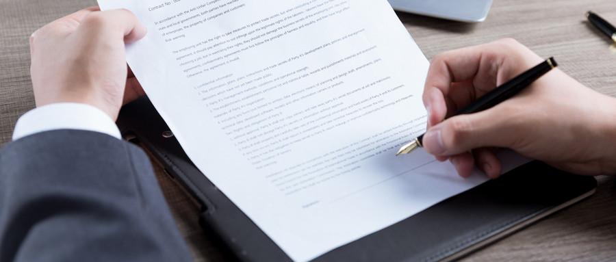 合同撤销和合同解除的区别是什么