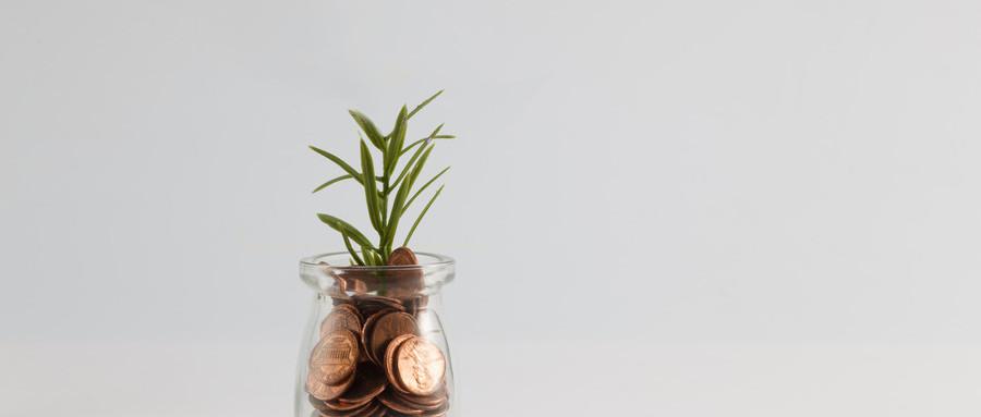 2018社會養老保險新政策