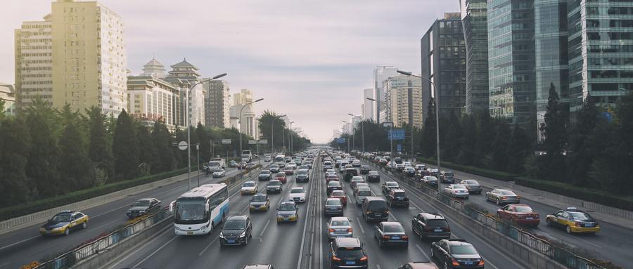 交通违章处理方法有哪些