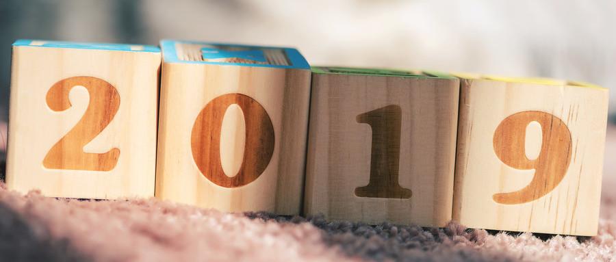 民間借貸訴訟時效何時起算