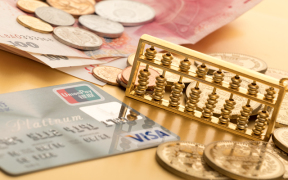 銀行本票存款是什么如何辦理圖片