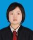 郑州张素娟律师