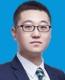 南京陆博律师