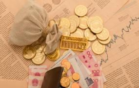洗钱罪的构成要件是什么