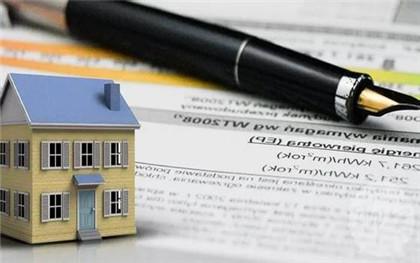 買賣合同違約責任怎么劃分