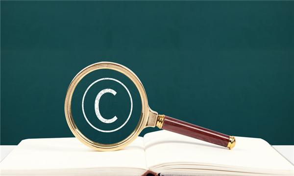 专利办理登记手续