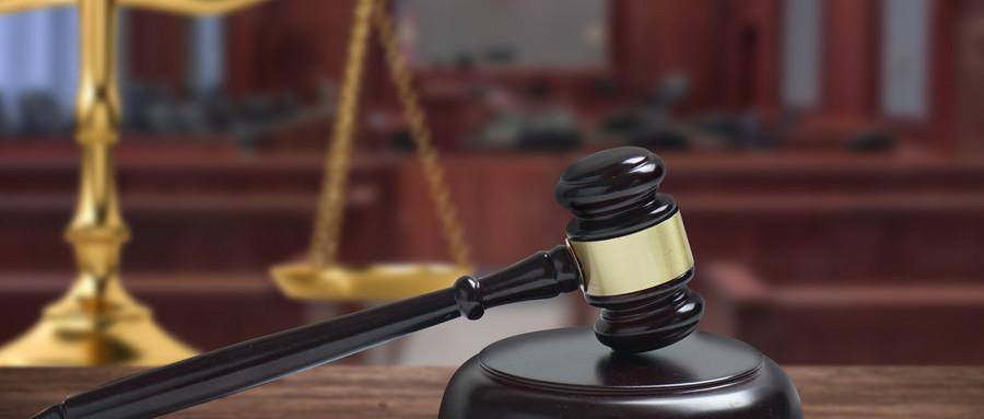 盜竊罪的法律規定