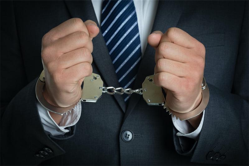 法律關于刑事和解的規定