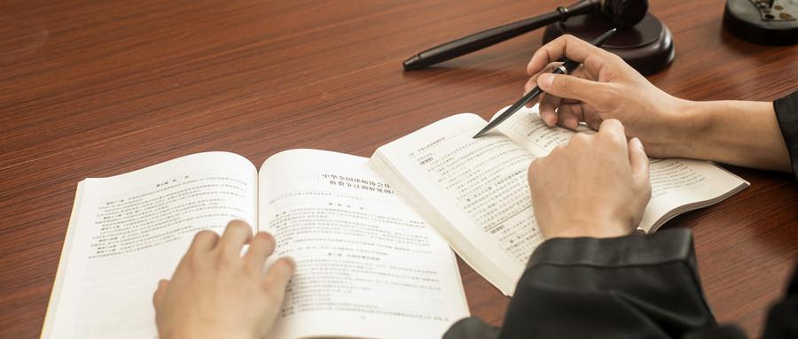 法人變更的法律條件
