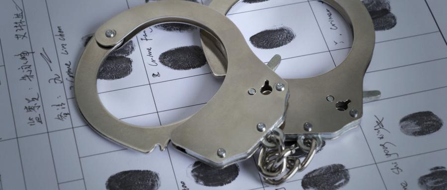 故意毀壞財物罪立案標準