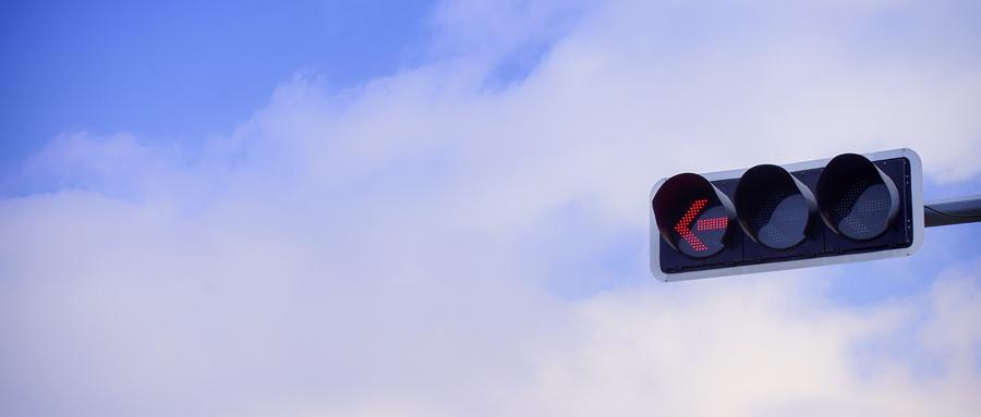 交通責任認定書模板