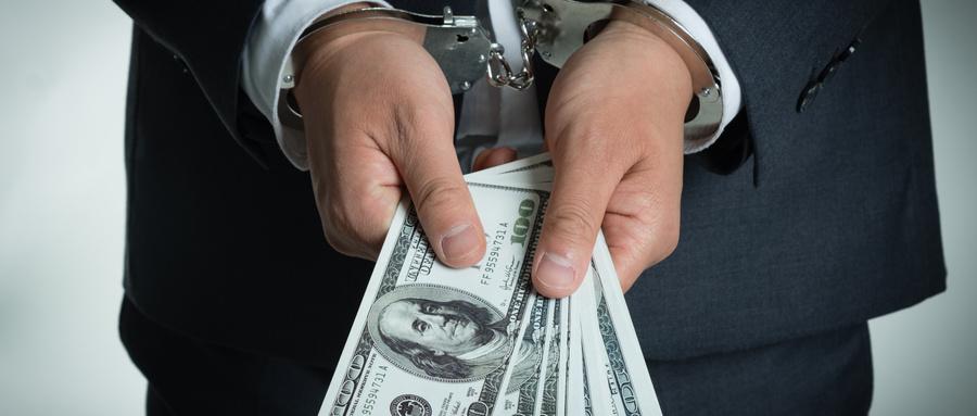 搶劫罪數額的認定