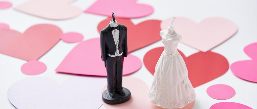 異地結婚登記的規定