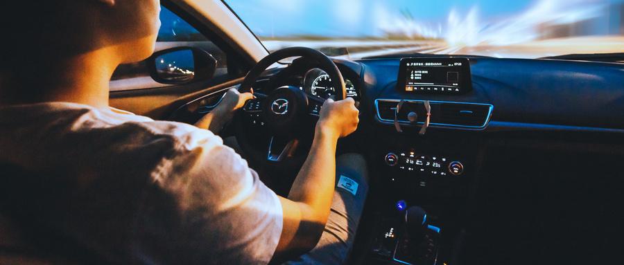 无证驾驶的处罚标准