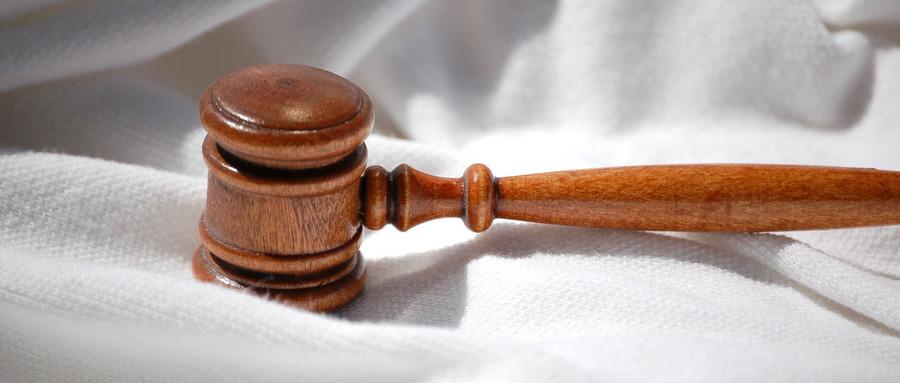 土地转让的法律条件