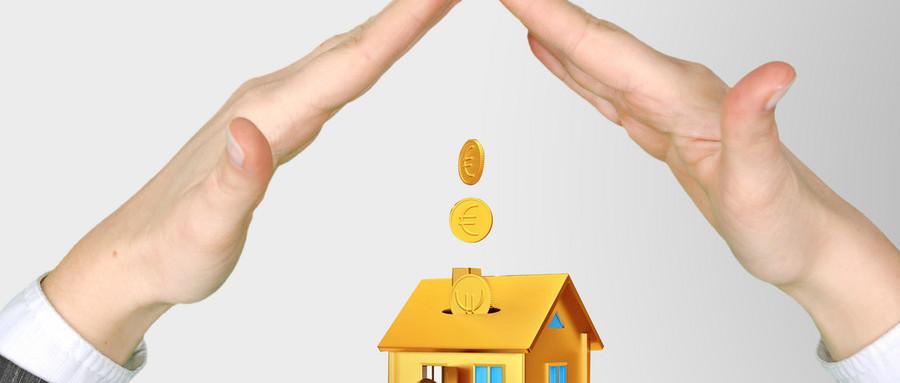 公积金贷款的流程