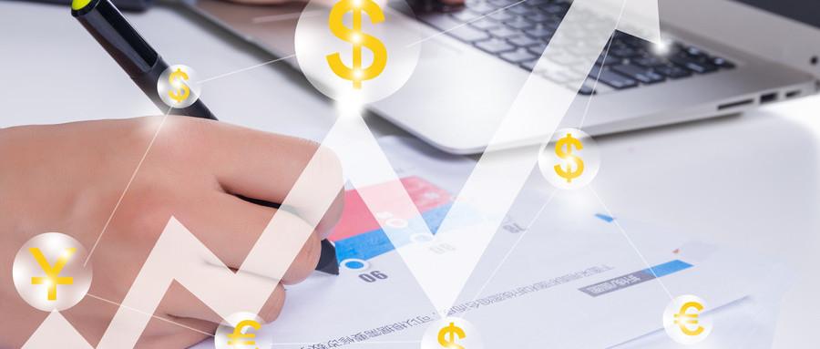 公积金贷款的相关条件