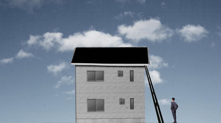征收房屋补偿标准