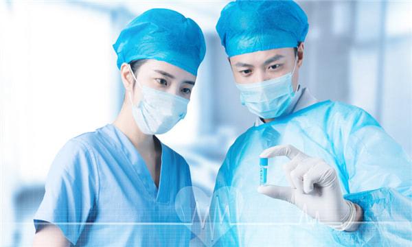 醫療保險報銷條件