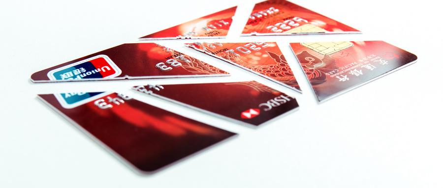 拖欠信用卡
