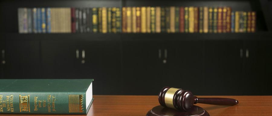監視居住法律條件