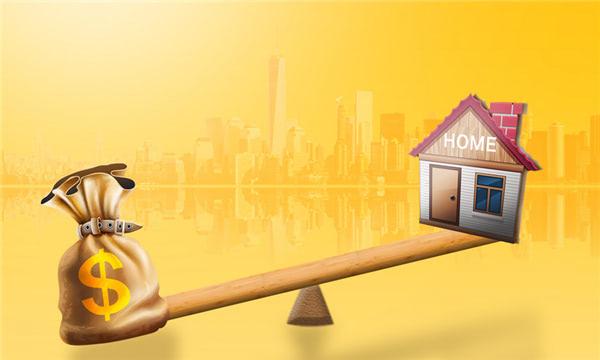 購房貸款的辦理流程