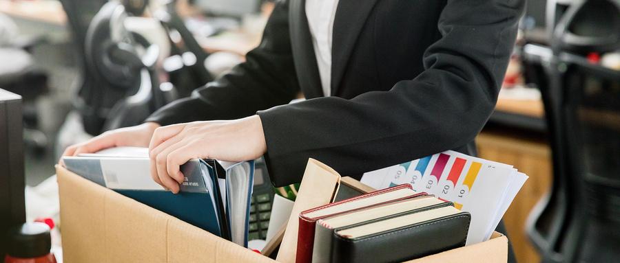 解除勞動關系協議書規定