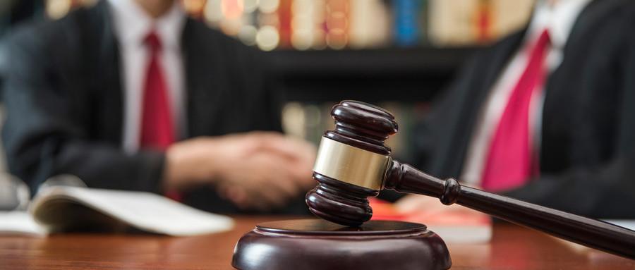 職務侵占罪的相關法律規定