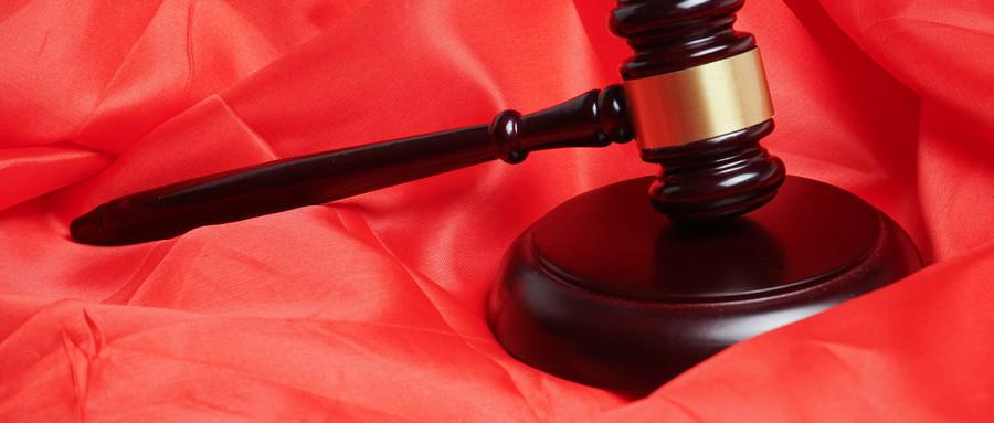 非法集資罪認定的標準