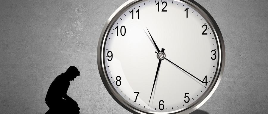 交通事故處理的時間期限