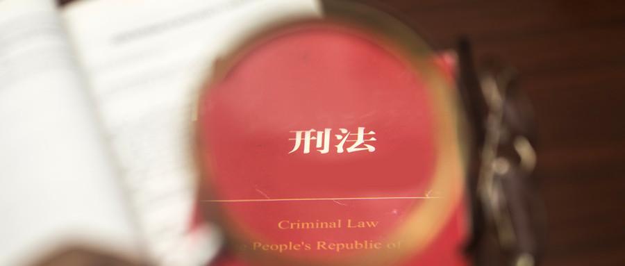 共同犯罪量刑標準規定