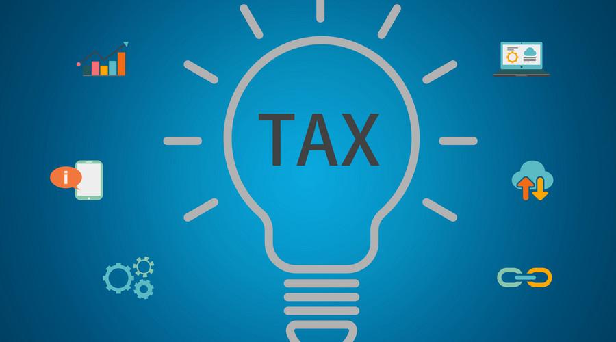 公司稅務變更