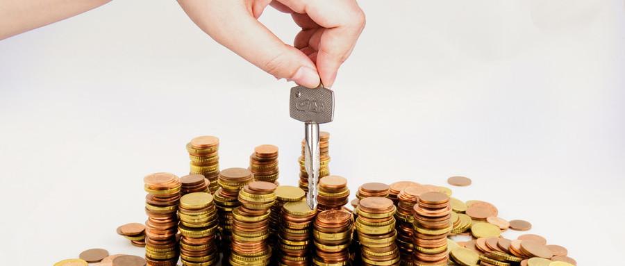 抵押貸款的法律規定