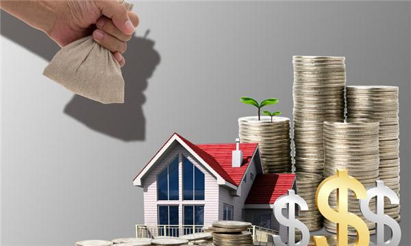 住房公積金提取的流程