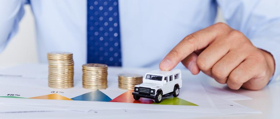個體工商戶注冊資金