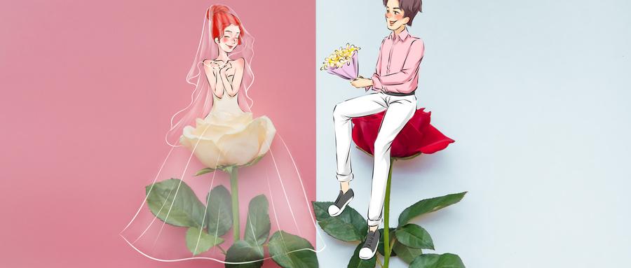結婚證新規定辦理流程