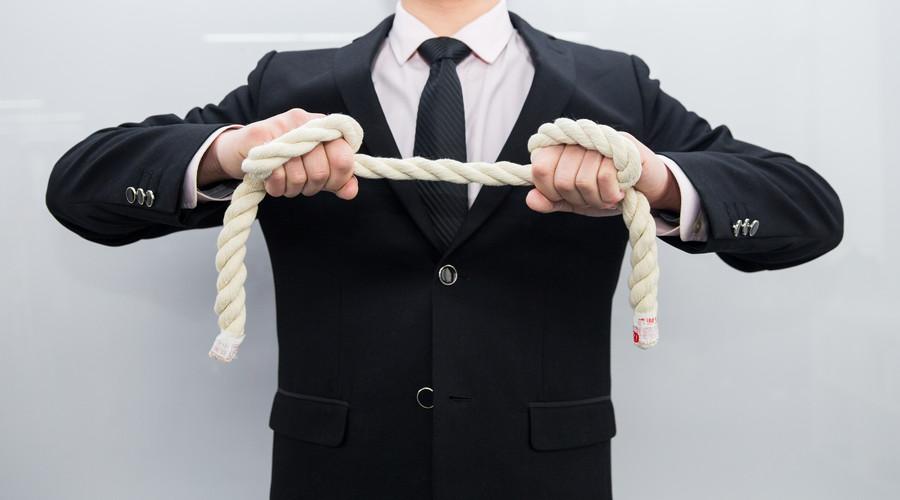 最新公司法全文