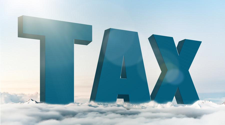 新营业税暂行条例