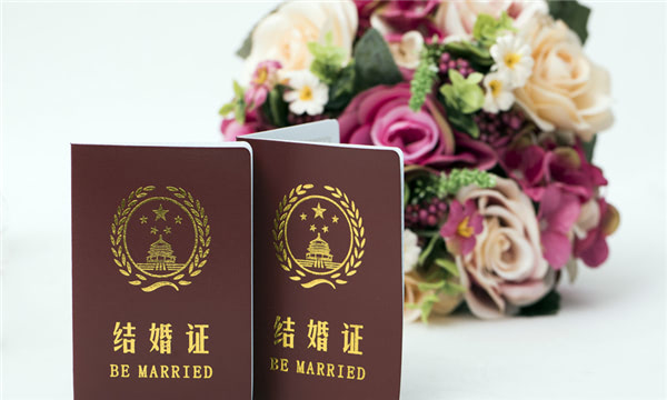 2019年辦結婚證需要多少錢