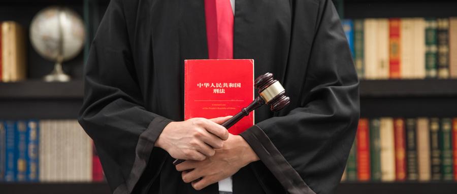律師函范文