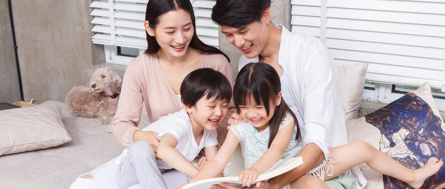 人口與計劃生育管理條例