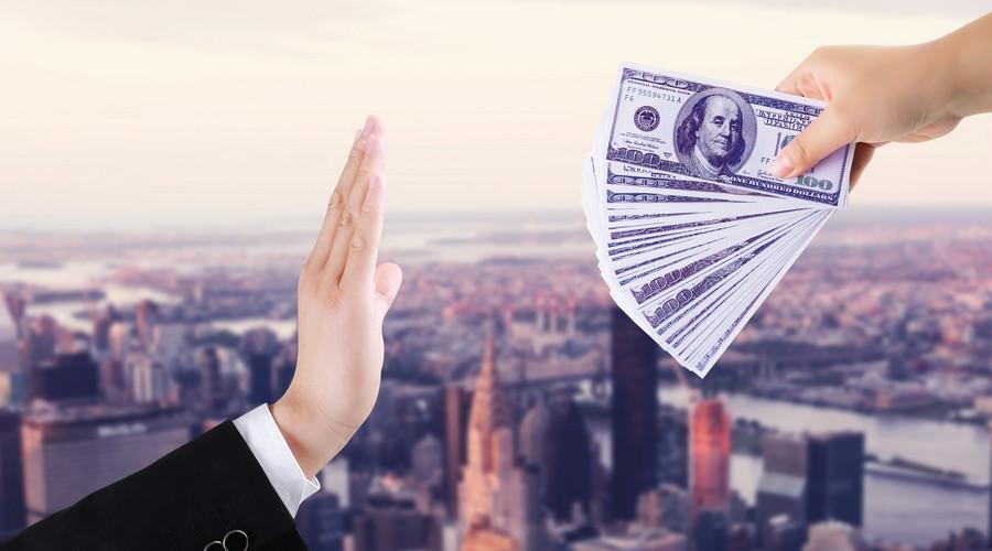 什么是商業賄賂