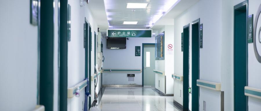 醫療事故等級賠償標準有哪些