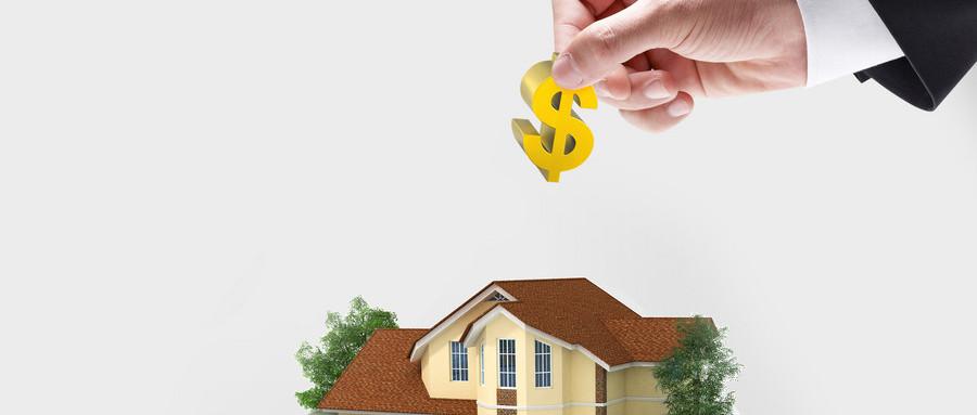 房屋契稅怎么繳納