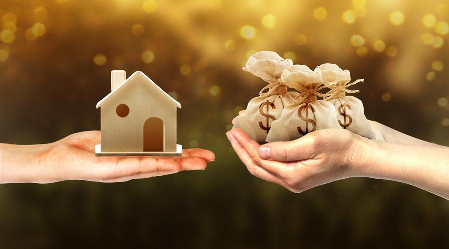 公證房產怎么收費