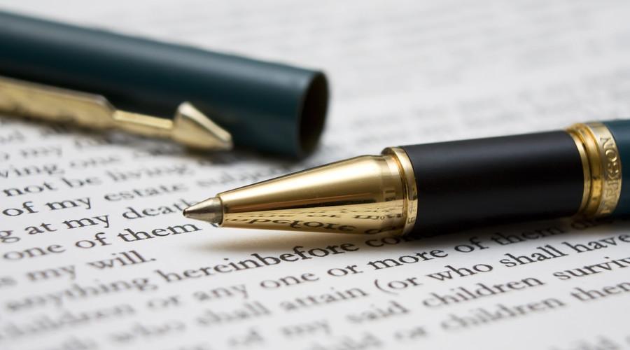 房屋買賣上訴狀怎么寫