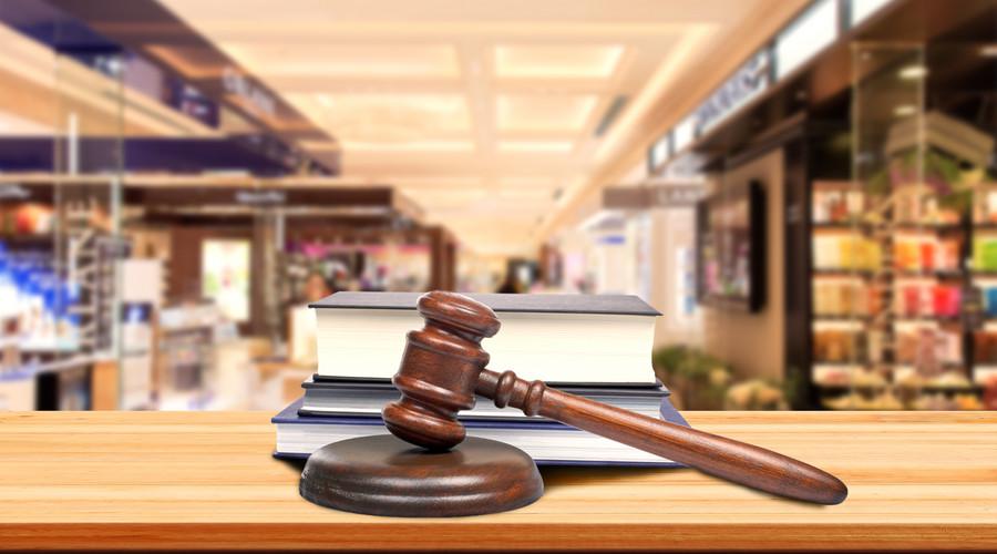 產品侵權責任訴訟時效是多久